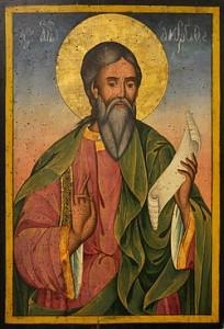 250px-St_Andrew_the_Apostle_-_Bulgarian_icon